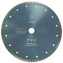 DIAM Turbo Master 000159 алмазный круг для бетона 125мм Diam По бетону Алмазные диски